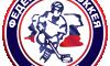 Завтра сборная  России по хоккею стартует в Кубке Карьялы