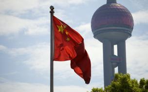Китай ввел санкции против 11 американских официальных лиц