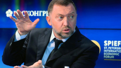 Олег Дерипаска: в этот раз против предпринимателя ...