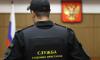 Петербурженка оплатила долг в 600 тыс. рублей после визита судебных приставов