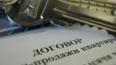 В Петербурге ликвидирована группа квартирных мошенников