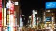 Япония снова открыта для туристов. МИД РФ разрешил ...