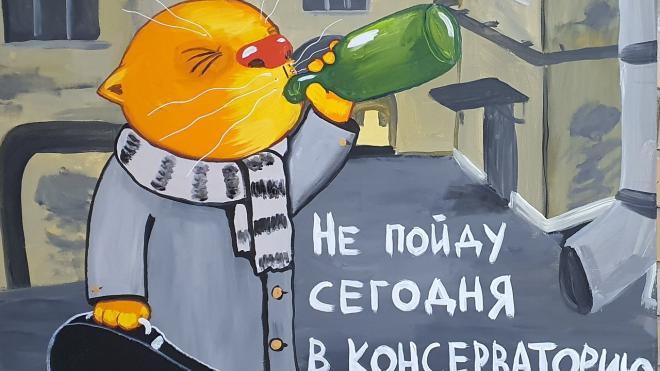 Вася Ложкин может представить серию работ, посвященных Петербургу