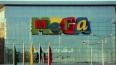 ТЦ «Мега Дыбенко» закрыт: полиция ищет бомбу