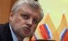 Сергей Миронов пока не стал депутатом Госдумы. Его соратники винят «Единую Россию»