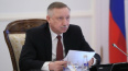 Беглов внес на рассмотрение ЗакСа кандидатуры вице-губер...