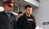 Присяжные признали виновными всех участников банды Цапка