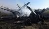 Пилоты разбившегося под Саратовом Ан-2 могли быть пьяны