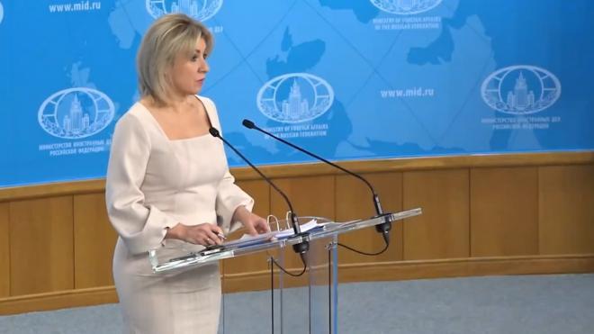 Захарова сообщила, что гордится Зеленским