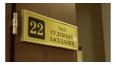 Суд отказал депутату-взяточнику Нотягу в условно досрочн...