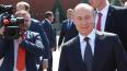 Президент России Владимир Путин подписал закон о внесени...