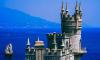 Секреты выгодного отдыха в Крыму от Onlinetours