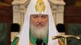 Патриарх Кирилл призвал искоренять аборты ради увеличения ...