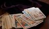 Маг высшей категории не смог за 400 тыс. рублей спасти брак астраханца