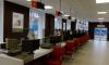 В Кингисеппском банке появилось первое бизнес-окно МФЦ