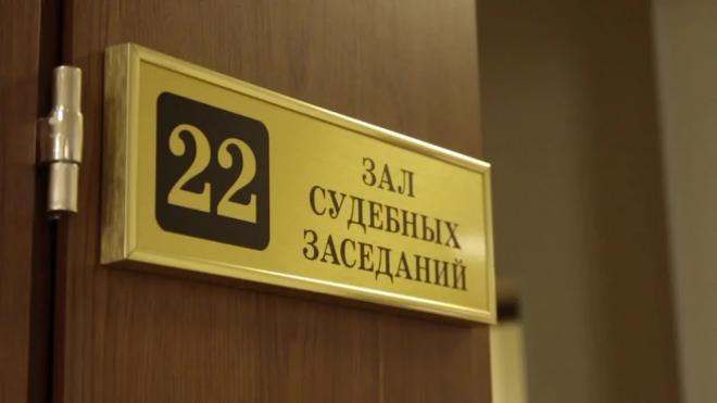 Петербургский суд арестовал четверых граждан Белоруссии за незаконную акцию