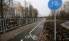 В шести районах Ленобласти появятся велодорожки