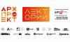 «Откуда что берется?»: онлайн-трансляция архитектурного лектория «АРХпроект»