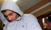 За содействие в поимке убийцы Егора Щербакова заплатили миллион