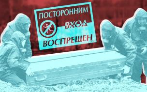 Представители ритуальных услуг Петербурга прокомментировали Piter.TV новые правила захоронения горожан