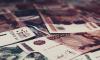 В России введут упрощенную систему взыскания мелких штрафов ГИБДД
