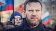 """Шествие Навального """"Он вам не царь"""" не согласовали ..."""