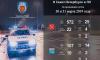 В минувшие выходные в Петербурге и Ленобласти произошло почти 700 ДТП