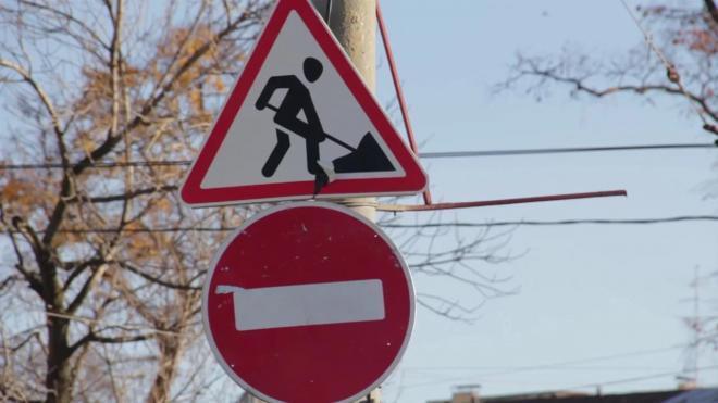 На четырех улицах Петербурга введут ограничения движения в середине октября