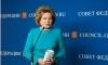 Совфед одобрил запрет на наличие иностранных активов у чиновников