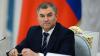 В Госдуме предложили ввести уголовную ответственность ...