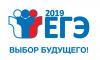 Результаты ЕГЭ выпускников Ленобласти выше среднероссийских показателей