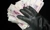 Мошенник обокрал питерского бизнесмена на 150 тысяч рублей