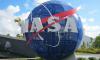 NASA заявили, что возобновят изучение Урана и Нептуна