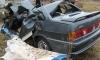 В дорожной аварии на Ставрополье погибли 5 человек