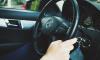 Дело об угоне дорогостоящего Mercedes в Петербурге дошло до суда
