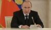 Владимир Путин встал на защиту Библиотеки украинской литературы