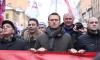 Петербургских студентов призывают не участвовать в митингах Навального в День России