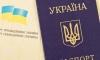 Наемники в Киеве требуют украинского гражданства