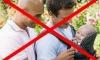 РПЦ: Судьбу содомитов в России решит народ