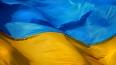 Украинцы все меньше хотят в ЕС