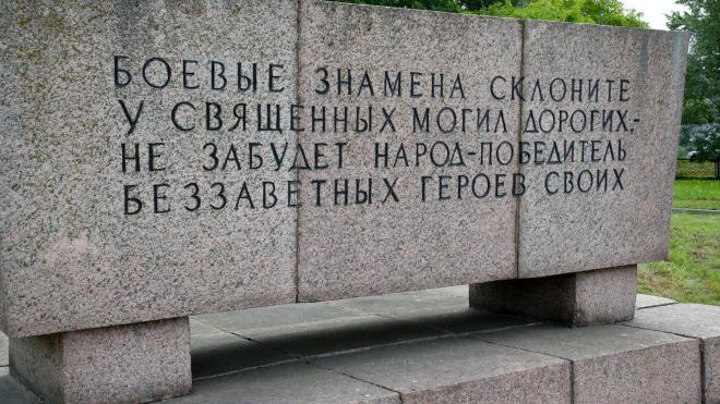 Балканское воинское кладбище в Колпино отремонтируют за 37 млн рублей