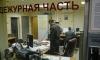 В Петербурге ограбили ополченца ДНР