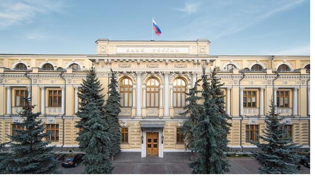 Центробанк аннулировал лицензию Тексбанка по запросу акционеров
