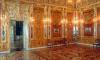 Отреставрированной Янтарной комнате - 15 лет