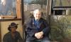 Вице-президент Российской академии художеств Анатолий Левитин скончался в Петербурге
