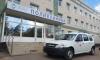 Больницы Ленобласти получают новые медицинские автомобили