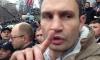 """""""Враги Евромайдана"""": украинские оппозиционеры составили список"""