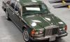 Бронированный Rolls-Royce принцессы Дианы продают за 26 тысяч долларов