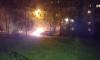 На улице Коллонтай загорелась иномарка