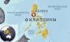 Жертвами ДТП на Филиппинах стали более 20 человек